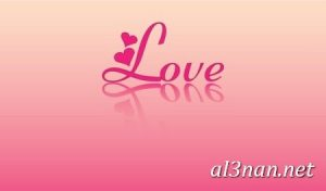 صور الفلانتين 2019 صور عيد الحب رمزيات و خلفيات عالية الجودة 00177 1 300x176 صور الفلانتين  2019 صور عيد الحب رمزيات و خلفيات عالية الجودة