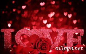 صور-الفلانتين-2019-صور-عيد-الحب-رمزيات-و-خلفيات-عالية-الجودة_00198-1-300x187 صور الفلانتين 2020 صور عيد الحب رمزيات و خلفيات عالية الجودة