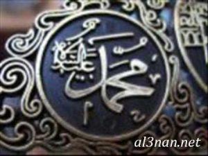 صور-المولد-النبوي-الشريف-رمزيات-المولد-النبوي_00131-300x225 صور المولد النبوي الشريف رمزيات المولد النبوي
