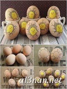 صور بيض شم النسيم احدث الوان بيض لشم النسيم 00156 1 224x300 صور بيض شم النسيم احدث الوان بيض لشم النسيم