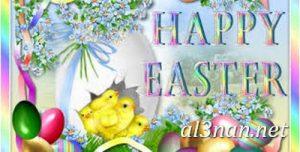 صور بيض شم النسيم احدث الوان بيض لشم النسيم 00162 1 300x152 صور بيض شم النسيم احدث الوان بيض لشم النسيم