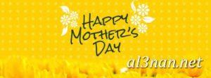 صور-تهنئة-بعيد-الأم-2019-بطاقات-تهنئة-يوم-الأم-العالمى_00206-300x111 صور تهنئة بعيد الأم 2020 بطاقات تهنئة يوم الأم العالمى