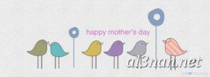صور-تهنئة-بعيد-الأم-2019-بطاقات-تهنئة-يوم-الأم-العالمى_00210-300x111 صور تهنئة بعيد الأم 2020 بطاقات تهنئة يوم الأم العالمى