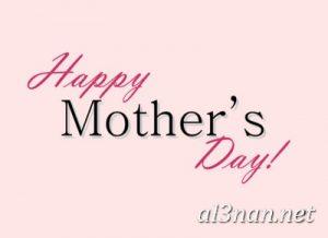 صور-تهنئة-بعيد-الأم-2019-بطاقات-تهنئة-يوم-الأم-العالمى_00212-300x218 صور تهنئة بعيد الأم 2020 بطاقات تهنئة يوم الأم العالمى