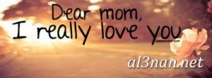 صور-تهنئة-بعيد-الأم-2019-بطاقات-تهنئة-يوم-الأم-العالمى_00213-300x111 صور تهنئة بعيد الأم 2020 بطاقات تهنئة يوم الأم العالمى