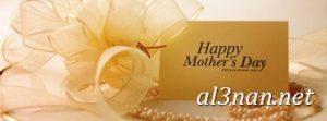 صور-تهنئة-بعيد-الأم-2019-بطاقات-تهنئة-يوم-الأم-العالمى_00215-300x111 صور تهنئة بعيد الأم 2020 بطاقات تهنئة يوم الأم العالمى