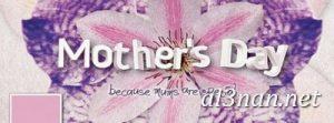 صور-تهنئة-بعيد-الأم-2019-بطاقات-تهنئة-يوم-الأم-العالمى_00217-300x111 صور تهنئة بعيد الأم 2020 بطاقات تهنئة يوم الأم العالمى