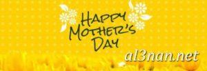 صور-تهنئة-بعيد-الأم-2019-بطاقات-تهنئة-يوم-الأم-العالمى_00221-300x103 صور تهنئة بعيد الأم 2020 بطاقات تهنئة يوم الأم العالمى