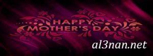 صور-تهنئة-بعيد-الأم-2019-بطاقات-تهنئة-يوم-الأم-العالمى_00222-300x111 صور تهنئة بعيد الأم 2020 بطاقات تهنئة يوم الأم العالمى