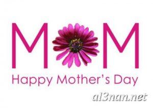 صور-تهنئة-بعيد-الأم-2019-بطاقات-تهنئة-يوم-الأم-العالمى_00225-300x212 صور تهنئة بعيد الأم 2020 بطاقات تهنئة يوم الأم العالمى