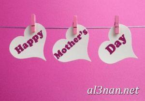 صور-تهنئة-بعيد-الأم-2019-بطاقات-تهنئة-يوم-الأم-العالمى_00228-300x209 صور تهنئة بعيد الأم 2020 بطاقات تهنئة يوم الأم العالمى