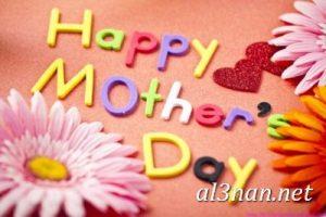 صور-تهنئة-بعيد-الأم-2019-بطاقات-تهنئة-يوم-الأم-العالمى_00229-300x200 صور تهنئة بعيد الأم 2020 بطاقات تهنئة يوم الأم العالمى