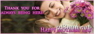 صور-تهنئة-بعيد-الأم-2019-بطاقات-تهنئة-يوم-الأم-العالمى_00231-300x111 صور تهنئة بعيد الأم 2020 بطاقات تهنئة يوم الأم العالمى