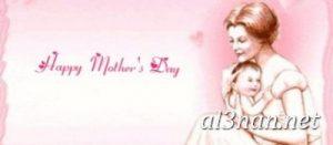 صور-تهنئة-بعيد-الأم-2019-بطاقات-تهنئة-يوم-الأم-العالمى_00235-300x131 صور تهنئة بعيد الأم 2020 بطاقات تهنئة يوم الأم العالمى
