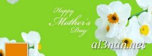 صور-تهنئة-بعيد-الأم-2019-بطاقات-تهنئة-يوم-الأم-العالمى_00237-300x111 صور تهنئة بعيد الأم 2020 بطاقات تهنئة يوم الأم العالمى