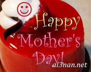 صور-تهنئة-بعيد-الأم-2019-بطاقات-تهنئة-يوم-الأم-العالمى_00241-300x239 صور تهنئة بعيد الأم 2020 بطاقات تهنئة يوم الأم العالمى