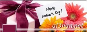صور-تهنئة-بعيد-الأم-2019-بطاقات-تهنئة-يوم-الأم-العالمى_00245-300x111 صور تهنئة بعيد الأم 2020 بطاقات تهنئة يوم الأم العالمى