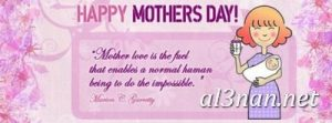 صور-تهنئة-بعيد-الأم-2019-بطاقات-تهنئة-يوم-الأم-العالمى_00250-300x111 صور تهنئة بعيد الأم 2020 بطاقات تهنئة يوم الأم العالمى