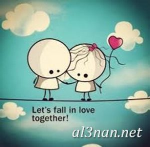 صور-حب-جميلة-جدا-احلى-صور-خلفيات-رومانسية-غرامية_00152-300x293 صور حب جميلة جدا احلى صور خلفيات رومانسية غرامية
