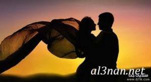 صور-حب-جميلة-جدا-احلى-صور-خلفيات-رومانسية-غرامية_00154-300x164 صور حب جميلة جدا احلى صور خلفيات رومانسية غرامية