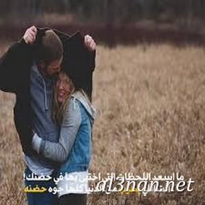 صور-حب-جميلة-جدا-احلى-صور-خلفيات-رومانسية-غرامية_00163 صور حب جميلة جدا احلى صور خلفيات رومانسية غرامية