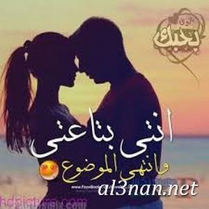 صور-حب-جميلة-جدا-احلى-صور-خلفيات-رومانسية-غرامية_00165 صور حب جميلة جدا احلى صور خلفيات رومانسية غرامية