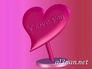 صور-حب-جميلة-جدا-احلى-صور-خلفيات-رومانسية-غرامية_00167-300x226 صور حب جميلة جدا احلى صور خلفيات رومانسية غرامية