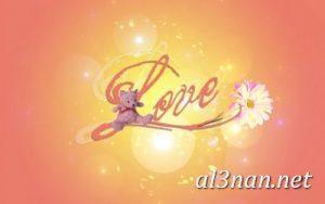صور-حب-جميلة-جدا-احلى-صور-خلفيات-رومانسية-غرامية_00184-300x188 صور حب جميلة جدا احلى صور خلفيات رومانسية غرامية