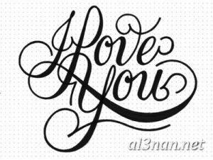 صور-حب-جميلة-جدا-احلى-صور-خلفيات-رومانسية-غرامية_00196-300x226 صور حب جميلة جدا احلى صور خلفيات رومانسية غرامية