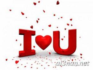 صور-حب-جميلة-جدا-احلى-صور-خلفيات-رومانسية-غرامية_00199-300x226 صور حب جميلة جدا احلى صور خلفيات رومانسية غرامية