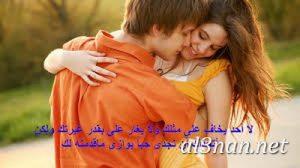صور-حب-وعشق-مكتوب-عليها-كلام-وعبارات-حب_00203-300x168 صور حب وعشق مكتوب عليها كلام وعبارات حب