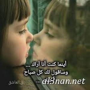 صور-حب-وعشق-مكتوب-عليها-كلام-وعبارات-حب_00206 صور حب وعشق مكتوب عليها كلام وعبارات حب