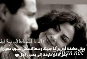 صور-حب-وعشق-مكتوب-عليها-كلام-وعبارات-حب_00207-300x204 صور حب وعشق مكتوب عليها كلام وعبارات حب