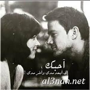 صور-حب-وعشق-مكتوب-عليها-كلام-وعبارات-حب_00212 صور حب وعشق مكتوب عليها كلام وعبارات حب
