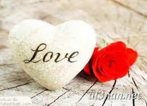 صور-حب-وعشق-مكتوب-عليها-كلام-وعبارات-حب_00220-300x218 صور حب وعشق مكتوب عليها كلام وعبارات حب