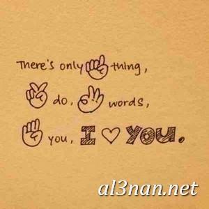 صور-حب-وعشق-مكتوب-عليها-كلام-وعبارات-حب_00241 صور حب وعشق مكتوب عليها كلام وعبارات حب