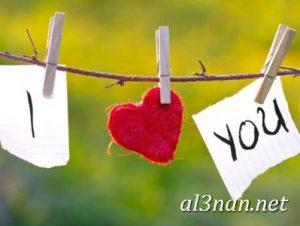 صور-حب-2019-خلفيات-عيد-الحب-البوم-صور-الفلانتين_00118-300x226 صور حب 2020 خلفيات عيد الحب البوم صور الفلانتين