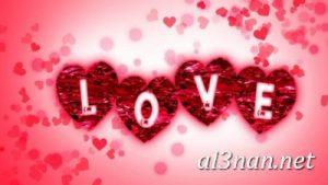 صور-حب-2019-خلفيات-عيد-الحب-البوم-صور-الفلانتين_00122-300x169 صور حب 2020 خلفيات عيد الحب البوم صور الفلانتين