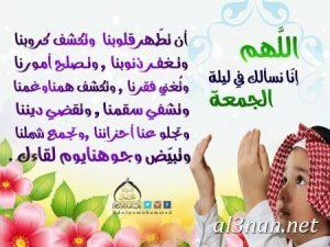 صور-دينية-2019احلى-صور-دينية-اسلامية-جميلة_00206-300x225 صور دينية احلى صور دينية اسلامية جميلة