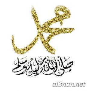 صور-دينية-2019احلى-صور-دينية-اسلامية-جميلة_00215-296x300 صور دينية احلى صور دينية اسلامية جميلة