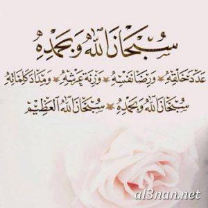 صور-دينية-2019احلى-صور-دينية-اسلامية-جميلة_00217-300x300 صور دينية احلى صور دينية اسلامية جميلة