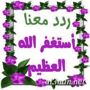صور-دينية-2019احلى-صور-دينية-اسلامية-جميلة_00218-300x300 صور دينية احلى صور دينية اسلامية جميلة