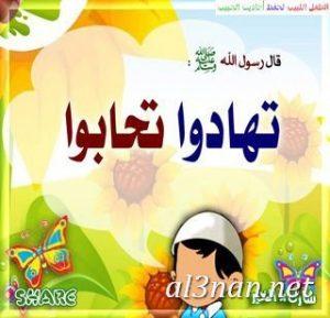 صور-دينية-2019احلى-صور-دينية-اسلامية-جميلة_00226-300x289 صور دينية احلى صور دينية اسلامية جميلة