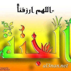 صور-دينية-2019احلى-صور-دينية-اسلامية-جميلة_00228-300x300 صور دينية احلى صور دينية اسلامية جميلة
