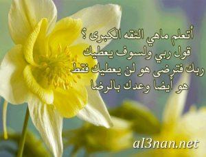 صور-دينية-2019احلى-صور-دينية-اسلامية-جميلة_00230-300x229 صور دينية احلى صور دينية اسلامية جميلة
