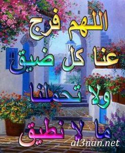 صور-دينية-2019احلى-صور-دينية-اسلامية-جميلة_00235-245x300 صور دينية احلى صور دينية اسلامية جميلة