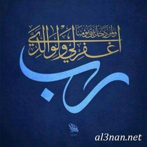 صور-دينية-2019احلى-صور-دينية-اسلامية-جميلة_00236-300x300 صور دينية احلى صور دينية اسلامية جميلة