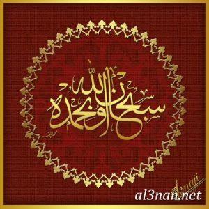 صور-دينية-2019احلى-صور-دينية-اسلامية-جميلة_00240-300x300 صور دينية احلى صور دينية اسلامية جميلة