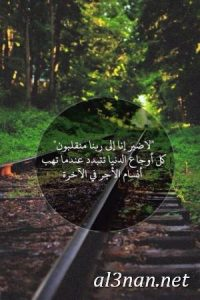 صور-دينية-2019احلى-صور-دينية-اسلامية-جميلة_00243-200x300 صور دينية احلى صور دينية اسلامية جميلة