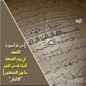 صور-دينية-2019احلى-صور-دينية-اسلامية-جميلة_00244-300x300 صور دينية احلى صور دينية اسلامية جميلة